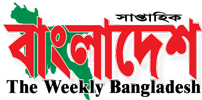 The Weekly Bangladesh
