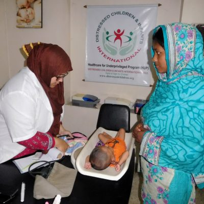 Give Maternal Healthcare in Bangladesh