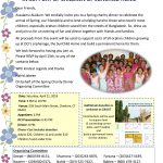 Invitation to Spring Charity Dinner